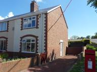 2 bedroom semi detached home in Nedderton Village...