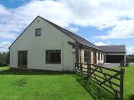 5 bed Detached property in , Rowley, DH8