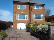 3 bedroom Detached home for sale in Watergate Road...