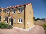 3 bedroom Terraced property for sale in Pickering Close...