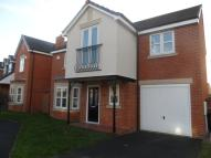 4 bedroom Detached house for sale in Cedar Drive, Jarrow, NE32