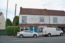 2 bedroom Terraced house for sale in Lutterworth Road...