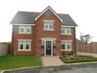 3 bedroom Detached house for sale in Stonelea Court...