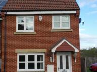 2 bed Terraced house in Brackenridge, Shotton...