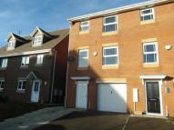 4 bed Town House for sale in Douglas Way, Murton, SR7