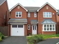 Detached home in Briar Vale, Monkseaton...