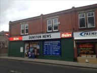 Shop to rent in Dunston News...