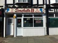 Restaurant to rent in Seashells , 2...