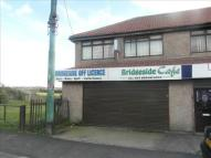 Shop to rent in Former Dales Superstore...
