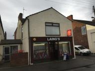 property to rent in 1 Front Street, Coxhoe, DH6