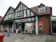 property for sale in 221-223 Newcastle Road, Sunderland, SR5