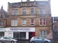 1 bedroom Flat in 32A  Cowane Street...