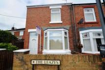 2 bedroom Terraced home in The Leazes, Bowburn...
