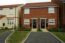 semi detached house to rent in Northgate Kingswood