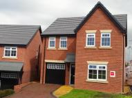 4 bedroom Detached home to rent in St Edwards Close...