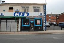 Commercial Property to rent in Whalley Range...