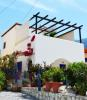 2 bed Villa for sale in Kournas, Chania, Greece