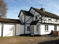 Marrowbrook Lane semi detached house to rent