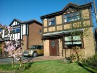 3 bed Detached house in Hambledon Close, Atherton