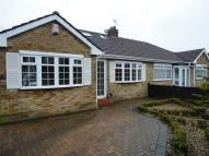 Semi-Detached Bungalow in Richardson Road...
