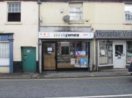 Shop to rent in BLACKWELL STREET...