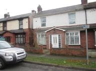 Terraced home in DUNSTALL ROAD, DUNSTALL...