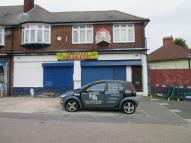 Shop to rent in SCHOOL ROAD, YARDLEY WOOD