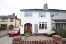 3 bedroom semi detached home in Cleeton Street,  Cannock...