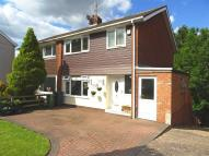 3 bedroom semi detached home in Llantarnam Road, Cwmbran...