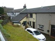 Cottage to rent in Graig Rhymney...