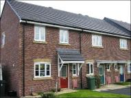 house to rent in Fuscia Way Rogerstone...