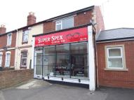 Shop to rent in Tredworth Road...
