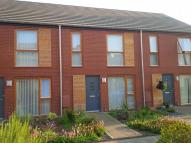 Clipper Court Terraced house to rent