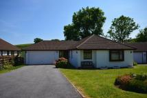 HUCCABY CLOSE Bungalow for sale