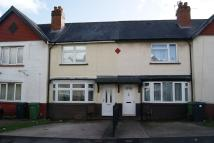 2 bed Terraced home in Highbury Place, Cardiff...