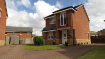 Detached property for sale in Barshaw Close, GLASGOW...