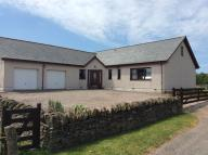 4 bed Detached Bungalow in Hillview...