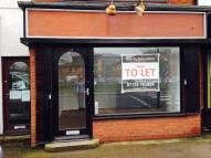 Shop to rent in Hull Road, Hessle...