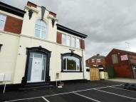 4 bed house to rent in Halfpenny Lane...