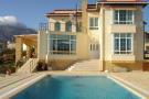 Villa in Kyrenia/Girne, Catalkoy
