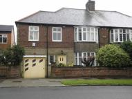 4 bedroom semi detached house for sale in Wingrove Road North...