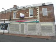 Shop to rent in Fenham Road...