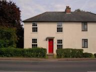 3 bed property to rent in Mill Farm Cottages...