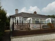 Rose Hill Semi-Detached Bungalow for sale