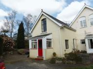 Doubletrees Terraced property for sale