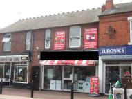 Terraced property for sale in Derby Road, Stapleford...