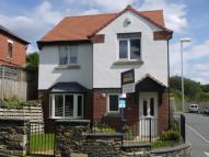 Detached home for sale in Teasel Bank, , Pudsey...