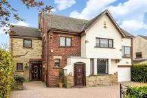 Detached house for sale in Woodhall Park Avenue...