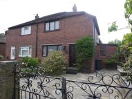 2 bedroom semi detached property in Acres Hall Crescent...