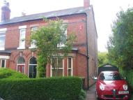 2 bed semi detached house in Park Road, Chilwell...